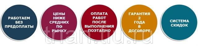на сайте АСК Триан https://trian.tiu.ru/